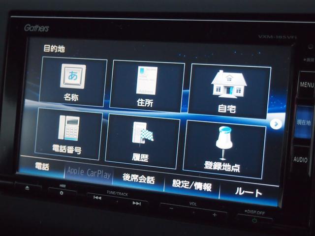 G 両側オートスライドドアbluetooth対応純正ナビ録音機能DVD-Vステアリングスイッチ横滑り防止装置アームレストLEDルームランプバックカメラ(19枚目)