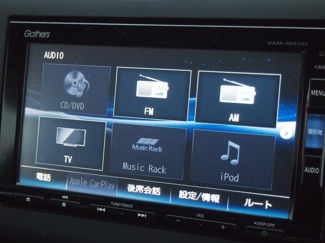 G 両側オートスライドドアbluetooth対応純正ナビ録音機能DVD-Vステアリングスイッチ横滑り防止装置アームレストLEDルームランプバックカメラ(20枚目)