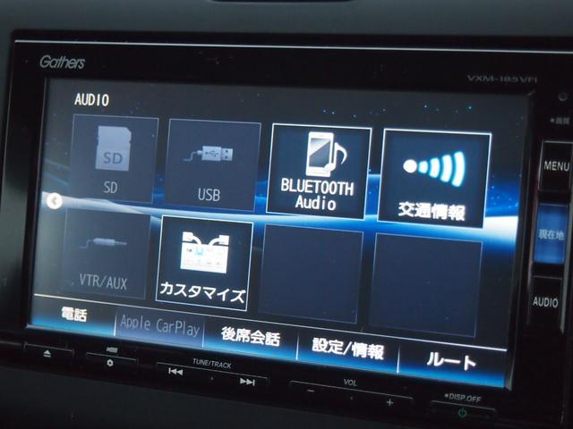 G 両側オートスライドドアbluetooth対応純正ナビ録音機能DVD-Vステアリングスイッチ横滑り防止装置アームレストLEDルームランプバックカメラ(21枚目)