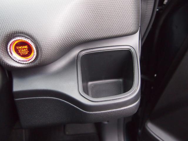 G 両側オートスライドドアbluetooth対応純正ナビ録音機能DVD-Vステアリングスイッチ横滑り防止装置アームレストLEDルームランプバックカメラ(37枚目)