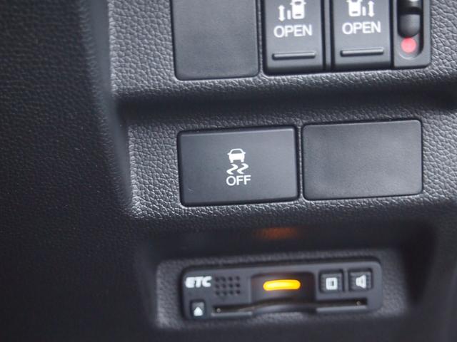 G 両側オートスライドドアbluetooth対応純正ナビ録音機能DVD-Vステアリングスイッチ横滑り防止装置アームレストLEDルームランプバックカメラ(39枚目)