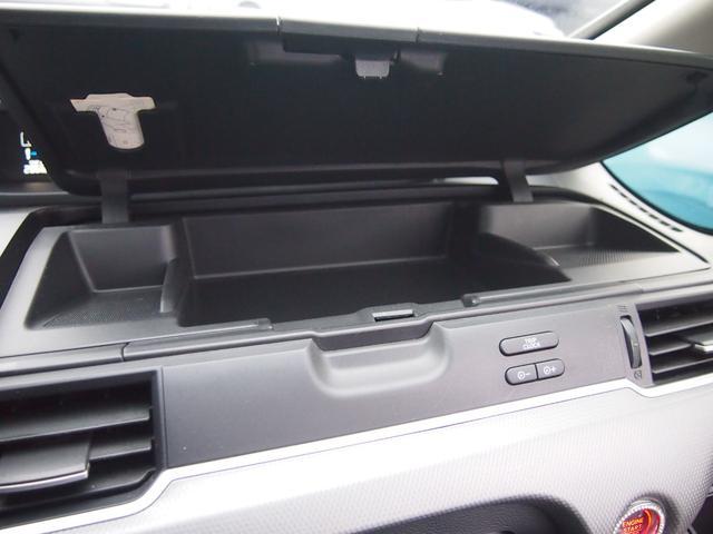 G 両側オートスライドドアbluetooth対応純正ナビ録音機能DVD-Vステアリングスイッチ横滑り防止装置アームレストLEDルームランプバックカメラ(42枚目)