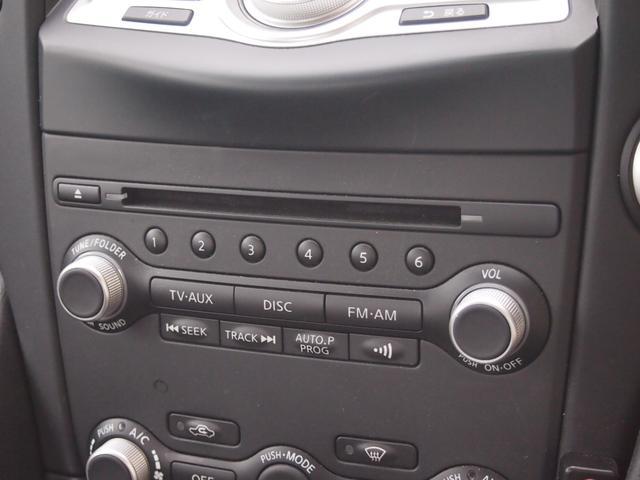 ベースグレード 6MT後期メーカーHDDナビゲーションバックカメラフルセグDVD-VミュージックサーバーUSB端子革巻きハンドルステアリングスイッチドラレコ横滑り防止装置社外レーダーZERO302V(40枚目)