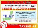 TX 純正ナビ フルセグ Bカメ ETC Bluetooth対応 DVD再生 黒革シートカバー オフロードタイヤ 7人乗り(70枚目)