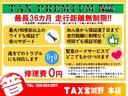 TX 純正ナビ フルセグ Bカメ ETC Bluetooth対応 DVD再生 黒革シートカバー オフロードタイヤ 7人乗り(71枚目)