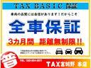 TX 純正ナビ フルセグ Bカメ ETC Bluetooth対応 DVD再生 黒革シートカバー オフロードタイヤ 7人乗り(72枚目)