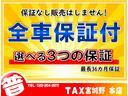 TX 純正ナビ フルセグ Bカメ ETC Bluetooth対応 DVD再生 黒革シートカバー オフロードタイヤ 7人乗り(73枚目)