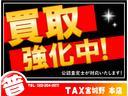 TX 純正ナビ フルセグ Bカメ ETC Bluetooth対応 DVD再生 黒革シートカバー オフロードタイヤ 7人乗り(74枚目)