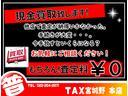20S Lパッケージ 純正ナビ フルセグ ETC Bカメ Bluetooth対応 DVD再生 ドラレコ 前席シートヒーター(75枚目)