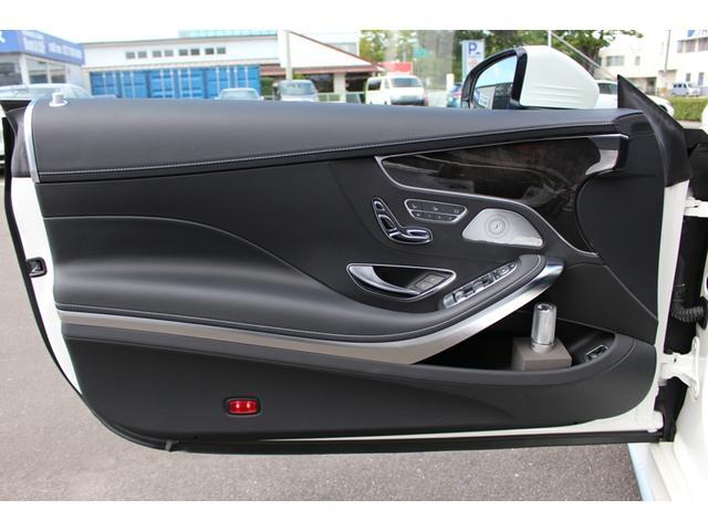メルセデスAMG メルセデスAMG S63 4マチック クーペ AMG ダイナミックPKG