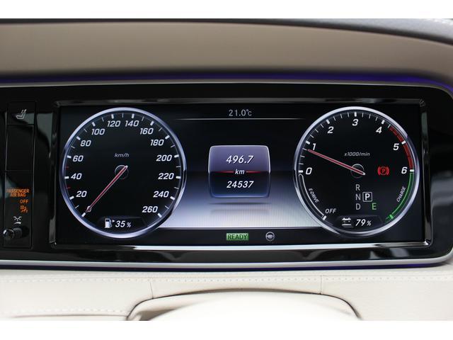 S300hエクスクルーシブ パノラミックスライディングルーフ(10枚目)