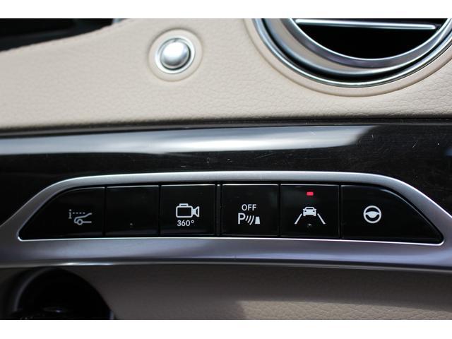 S300h AMGライン レーダーセーフティP 保証プラス(12枚目)