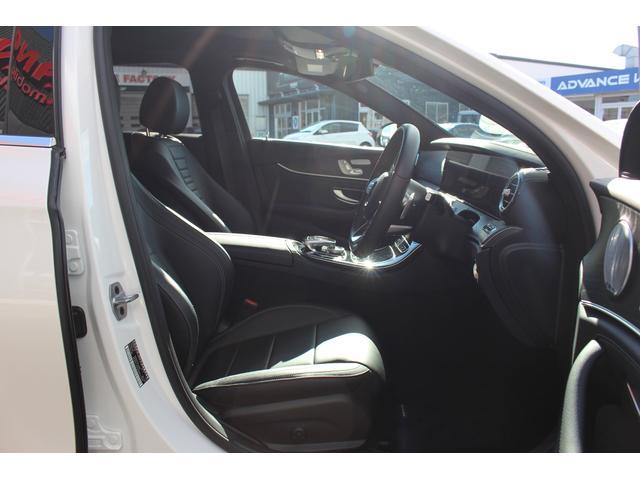 E220d アバンギャルド AMGライン エクスクルーシブP(5枚目)