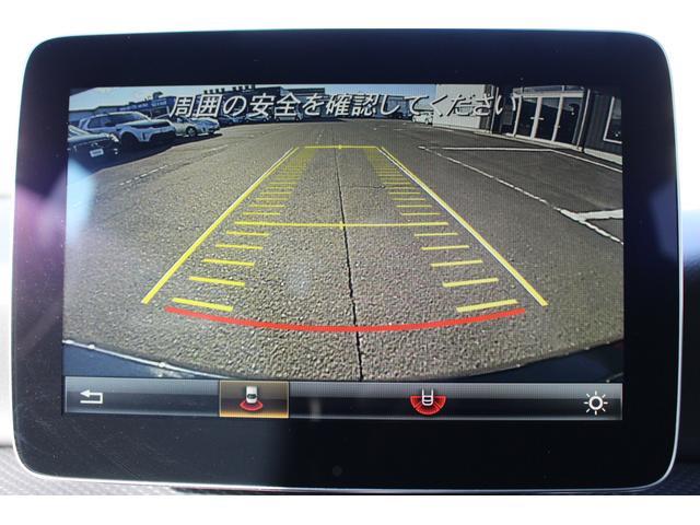 Rカメラ装備で駐車も安心です。