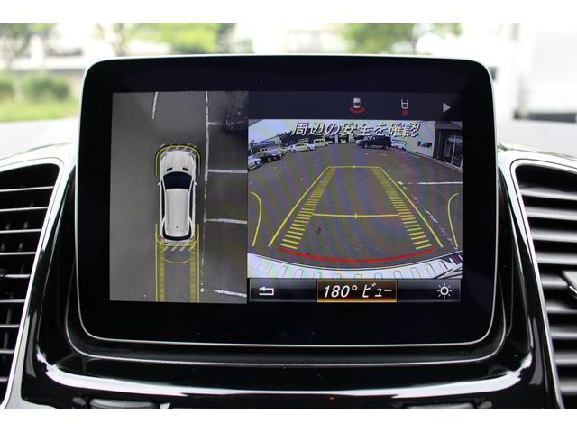 360°カメラ装備で駐車も安心です。