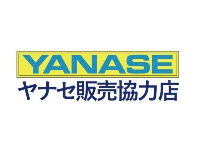 ヤナセ東北認定の販売協力会社となっております。