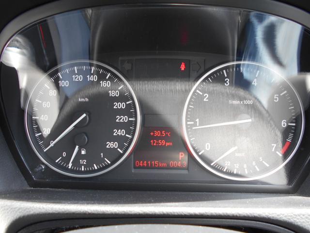 走行少ない44000キロ台!!車検2年9月まで!!
