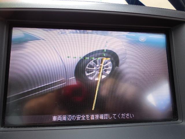 日産 フーガ 250GT純正ナビフルセグバックサイドカメラ