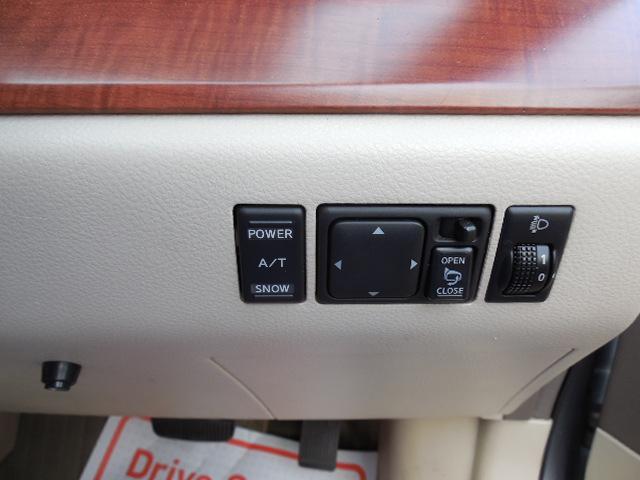 日産 ティアナ 230JM運転席助手席パワーシート