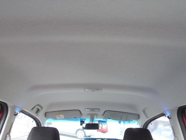 天井も大きな傷や汚れスレなどなく綺麗な状態です。