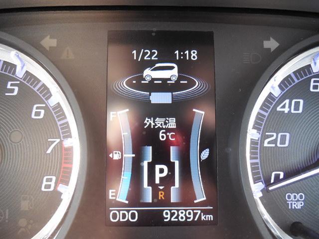 メーター内車両インフォメーションディスプレイです。ステアリングのスイッチで操作可能です。