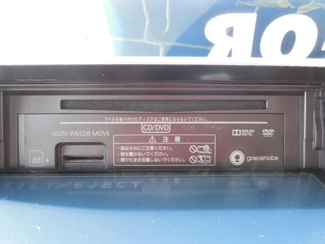 CD・DVDなども対応しています。