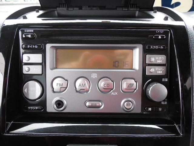ラジオ付CDデッキついいています。格安でナビなどに変更も可能ですのでお問い合わせください。
