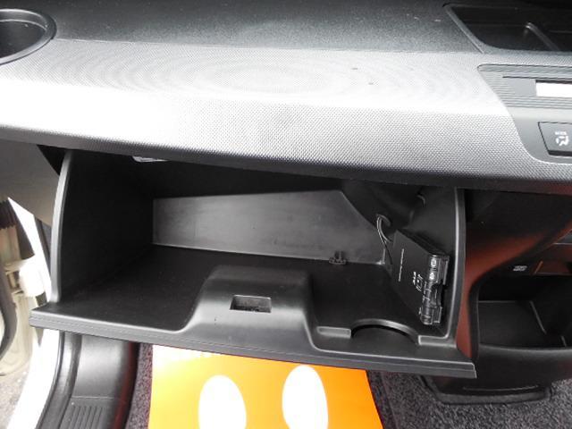 助手席グローブボックス内にETC装備です。