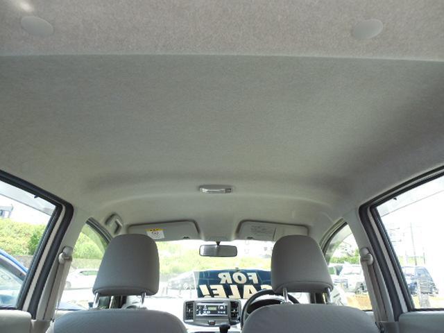 天井も大きな傷や汚れ擦れなどなくきれいな状態です。