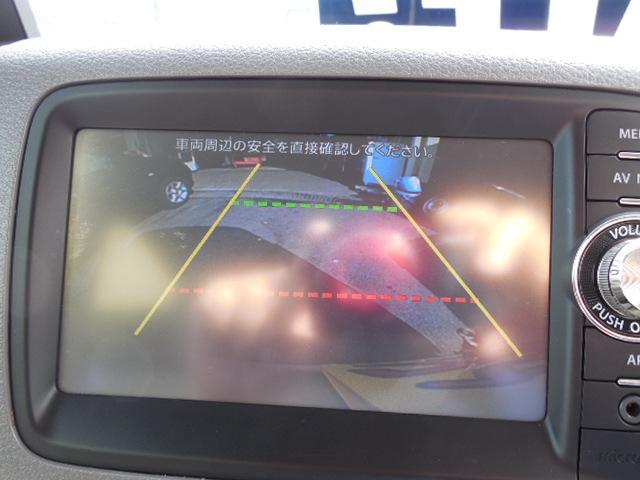 XSスマートフォン連携ナビ左側パワースライドドア(15枚目)