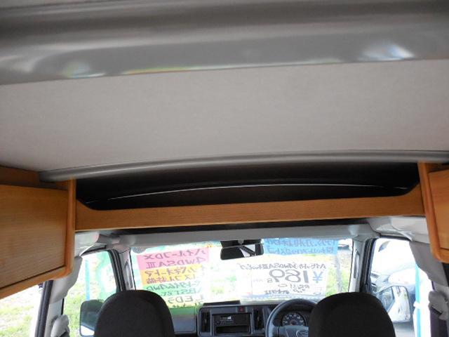 DX SAIII キャンピング4WD衝突軽減ブレーキ車線逸脱警報前後誤発進抑制先行車発進おしらせオートハイビーム横滑り防止装置アイドリングストップLEDヘッドライトオーバーヘッドコンソールハイルーフサイドオーニング(24枚目)