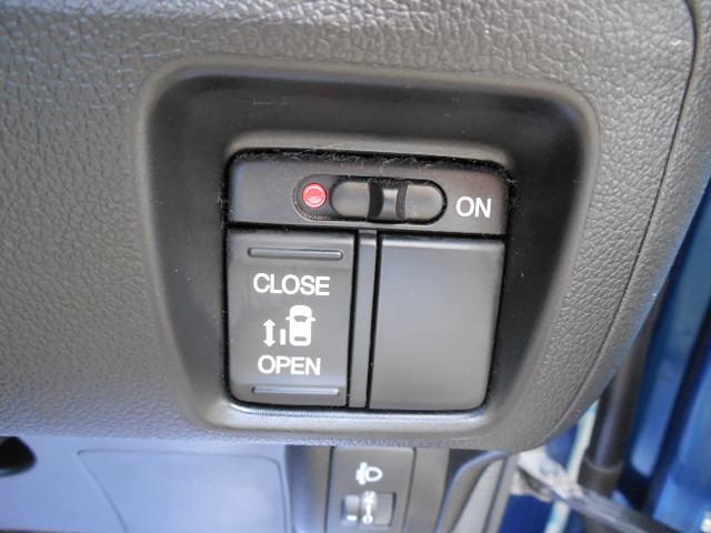 G・Lパッケージ ABSダブルSRS横滑り防止装置左側パワースライドドア純正14アルミアイドリングストップ(39枚目)