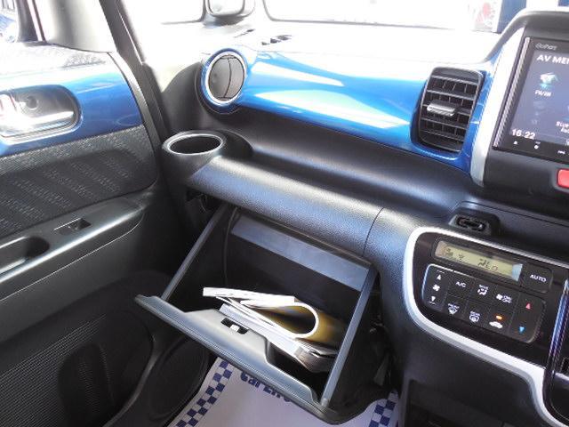 G・Lパッケージ ABSダブルSRS横滑り防止装置左側パワースライドドア純正14アルミアイドリングストップ(42枚目)