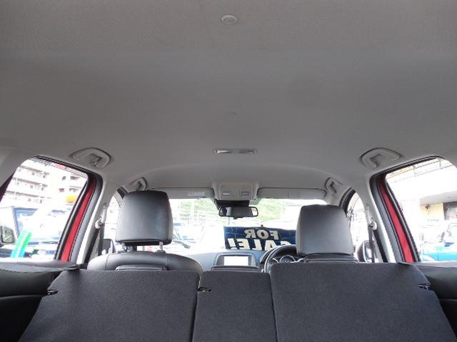 XD Lパッケージ スカイアクティブディーゼルターボ4WDSDナビフルセグ本革シート運転席パワーシート前席シートヒーターアイドリングストップクルーズコントロールリアビークルモニタリングシステム(24枚目)