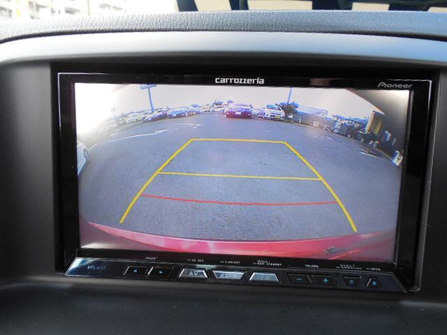 XD Lパッケージ スカイアクティブディーゼルターボ4WDSDナビフルセグ本革シート運転席パワーシート前席シートヒーターアイドリングストップクルーズコントロールリアビークルモニタリングシステム(27枚目)