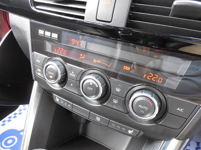 XD Lパッケージ スカイアクティブディーゼルターボ4WDSDナビフルセグ本革シート運転席パワーシート前席シートヒーターアイドリングストップクルーズコントロールリアビークルモニタリングシステム(28枚目)