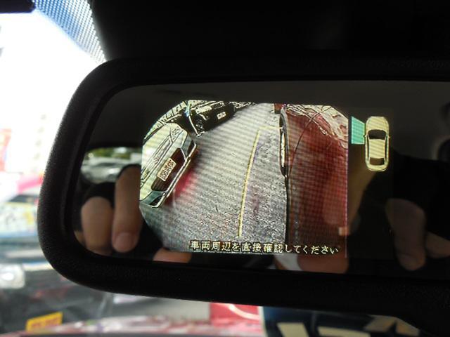 XD Lパッケージ スカイアクティブディーゼルターボ4WDSDナビフルセグ本革シート運転席パワーシート前席シートヒーターアイドリングストップクルーズコントロールリアビークルモニタリングシステム(29枚目)