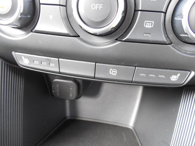 XD Lパッケージ スカイアクティブディーゼルターボ4WDSDナビフルセグ本革シート運転席パワーシート前席シートヒーターアイドリングストップクルーズコントロールリアビークルモニタリングシステム(30枚目)