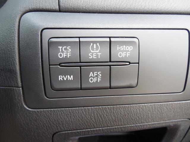 XD Lパッケージ スカイアクティブディーゼルターボ4WDSDナビフルセグ本革シート運転席パワーシート前席シートヒーターアイドリングストップクルーズコントロールリアビークルモニタリングシステム(35枚目)
