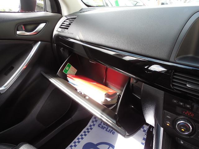 XD Lパッケージ スカイアクティブディーゼルターボ4WDSDナビフルセグ本革シート運転席パワーシート前席シートヒーターアイドリングストップクルーズコントロールリアビークルモニタリングシステム(37枚目)