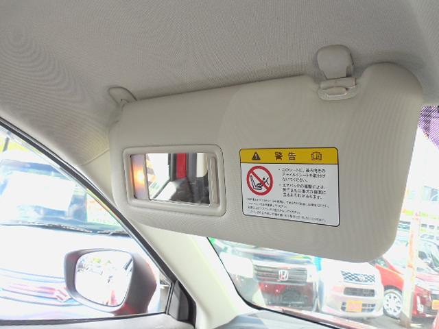 XD Lパッケージ スカイアクティブディーゼルターボ4WDSDナビフルセグ本革シート運転席パワーシート前席シートヒーターアイドリングストップクルーズコントロールリアビークルモニタリングシステム(39枚目)
