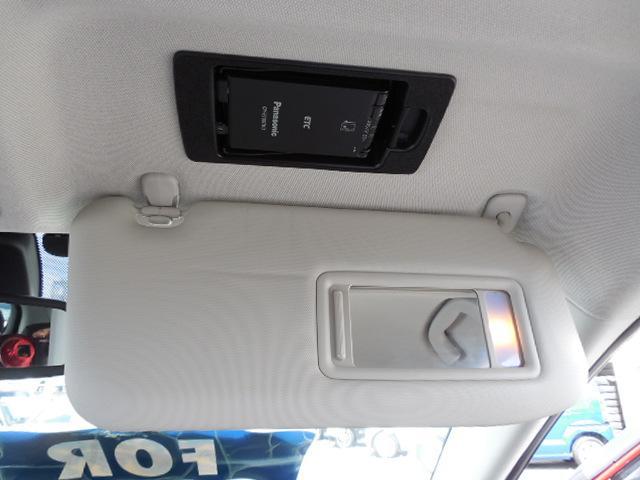 XD Lパッケージ スカイアクティブディーゼルターボ4WDSDナビフルセグ本革シート運転席パワーシート前席シートヒーターアイドリングストップクルーズコントロールリアビークルモニタリングシステム(40枚目)