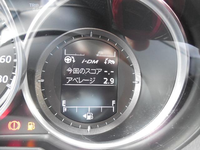 XD Lパッケージ スカイアクティブディーゼルターボ4WDSDナビフルセグ本革シート運転席パワーシート前席シートヒーターアイドリングストップクルーズコントロールリアビークルモニタリングシステム(43枚目)