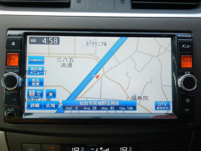 X 純正SDナビ(10枚目)