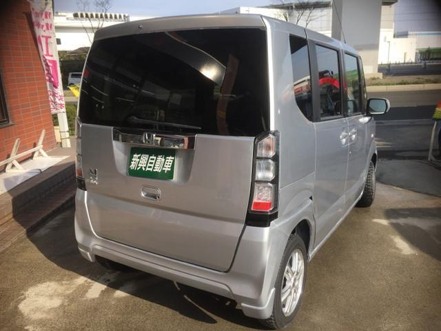 ホンダ N BOX G・Lパッケージ 4WD 電動スライド 横滑り防止機能