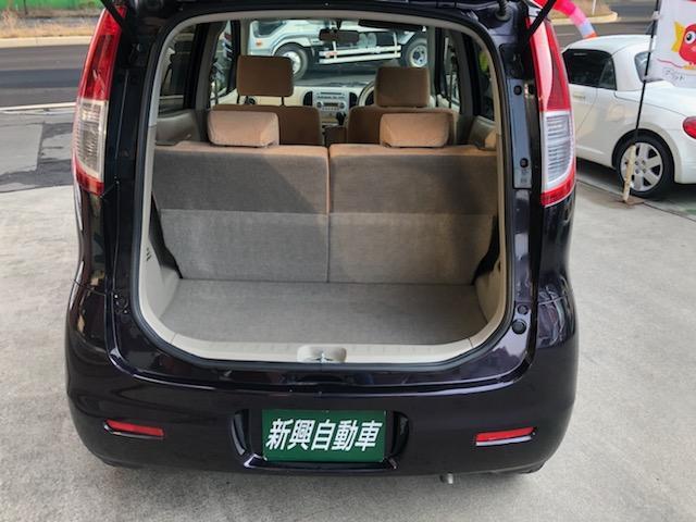 S プライバシーガラス 純正CDオーディオ タイミングチェーン 保証付販売 GOO鑑定車(6枚目)