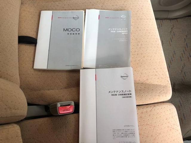 S プライバシーガラス 純正CDオーディオ タイミングチェーン 保証付販売 GOO鑑定車(10枚目)