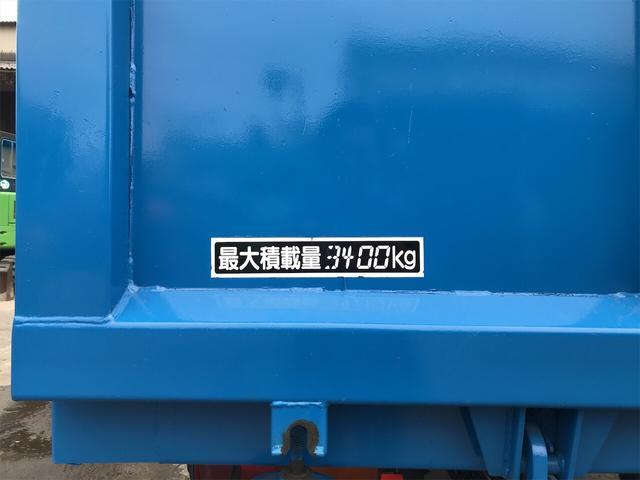 「その他」「フォワード」「トラック」「宮城県」の中古車14