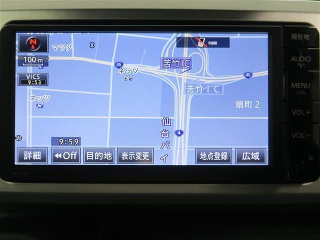 G SA ワンセグ メモリーナビ ミュージックプレイヤー接続可 バックカメラ 衝突被害軽減システム ETC ドラレコ 両側電動スライド LEDヘッドランプ アイドリングストップ(5枚目)
