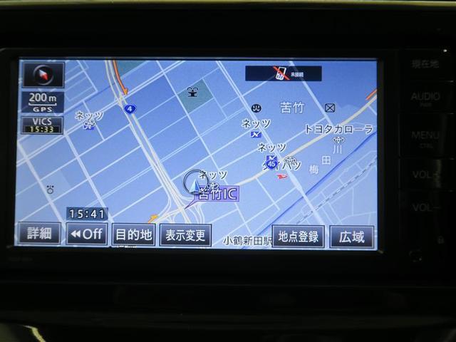 S ワンセグ メモリーナビ バックカメラ ETC(5枚目)